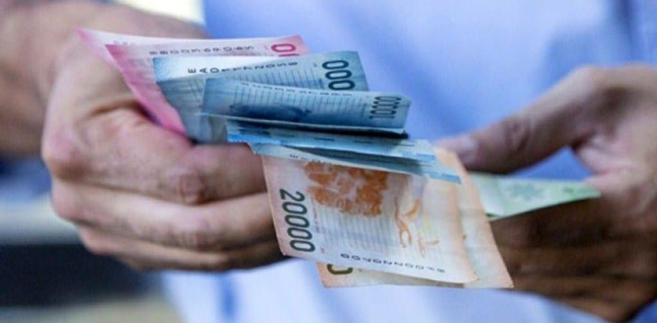 dinero chile YUQIIAO001