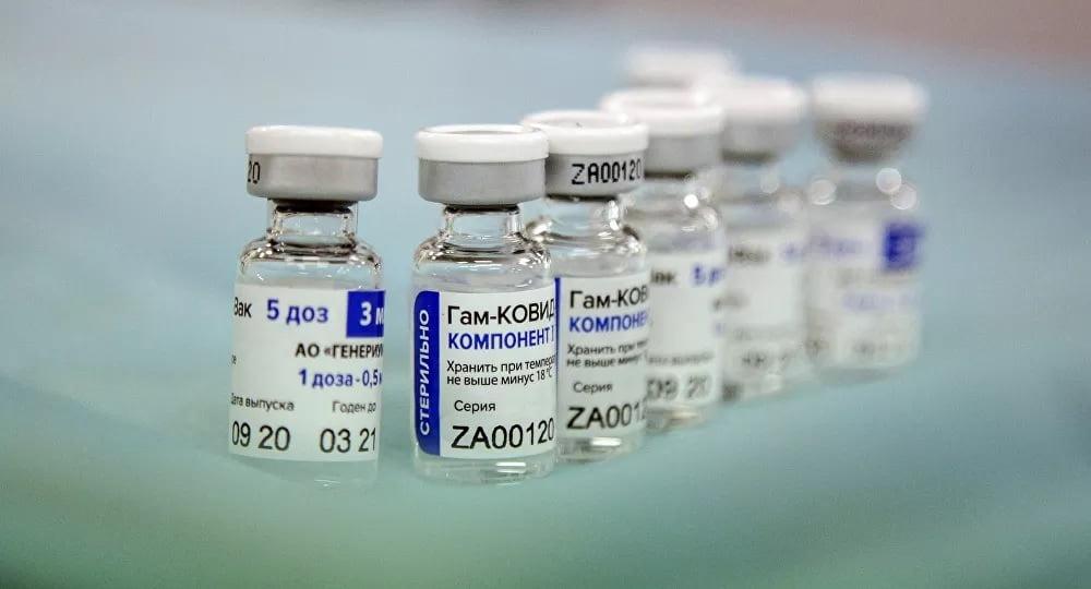 vacuna Sputnik V contra el COVID-19 9133746